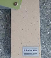 Линолеум коммерческий Durable Gabbro 842