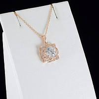 Фееричный кулон с кристаллами Swarovski + цепочка, покрытые золотом 0880