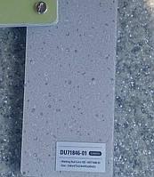 Линолеум коммерческий Durable Gabbro