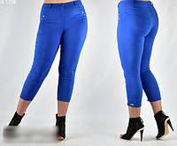 Летние брюки укороченные, с 50-60 размер, фото 1