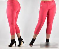 Летние брюки укороченные коралловые, с 50-60 размер, фото 1