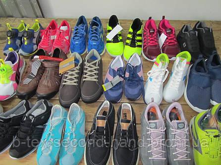 Спортивне взуття СТОК