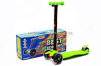 Трехколесный самокат Scooter со светящимися колесами для детей и подростков весна-лето
