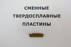 Твердосплавная пластина сменная MGMN 200-G NC3020 Korloy