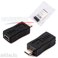 Adapter Переходник Mini USB - to - Micro USB, Maxxtro U-5 PM