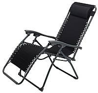 Садовый раскладной стул шезлонг черный с подголовником и подставкой для ног
