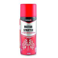 Быстрый старт Nowax Motor Starter NX45110