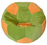 Кресло мяч пуф футбольный бескаркасный, фото 2