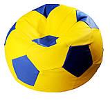 Кресло мяч пуф футбольный бескаркасный, фото 4