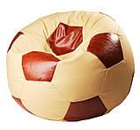 Кресло мяч пуф футбольный бескаркасный, фото 5