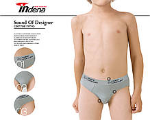 Детские хлопковые плавки на мальчика «INDENA» Арт.70400, фото 3