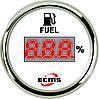 Цифровой датчик уровня топлива ECMS (белый)