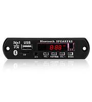 Авто модуль с Bluetooth. MP3, USB, microSD, FM, AUX стерео аудио плеер