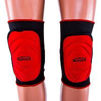 Наколенник волейбольный Ronex RX-057 (красный)