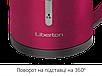 Электрочайник Liberton LEK-1799, фото 6