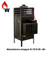 Нагреватель воздуха RL Oil 8-30  кВт (на отработанном   масле)