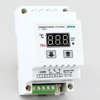 Терморегулятор высокотемпературный цифровой на DIN-рейку (0°...+999°, реле 10А) РТУ-10/D-TXA, фото 1