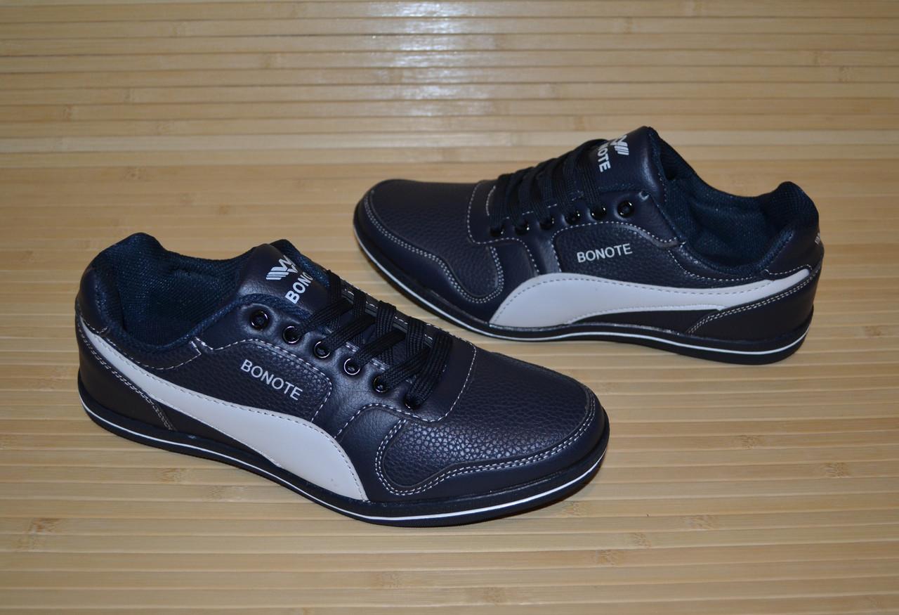 Мужские качественные кроссовки 41, 44 размеры