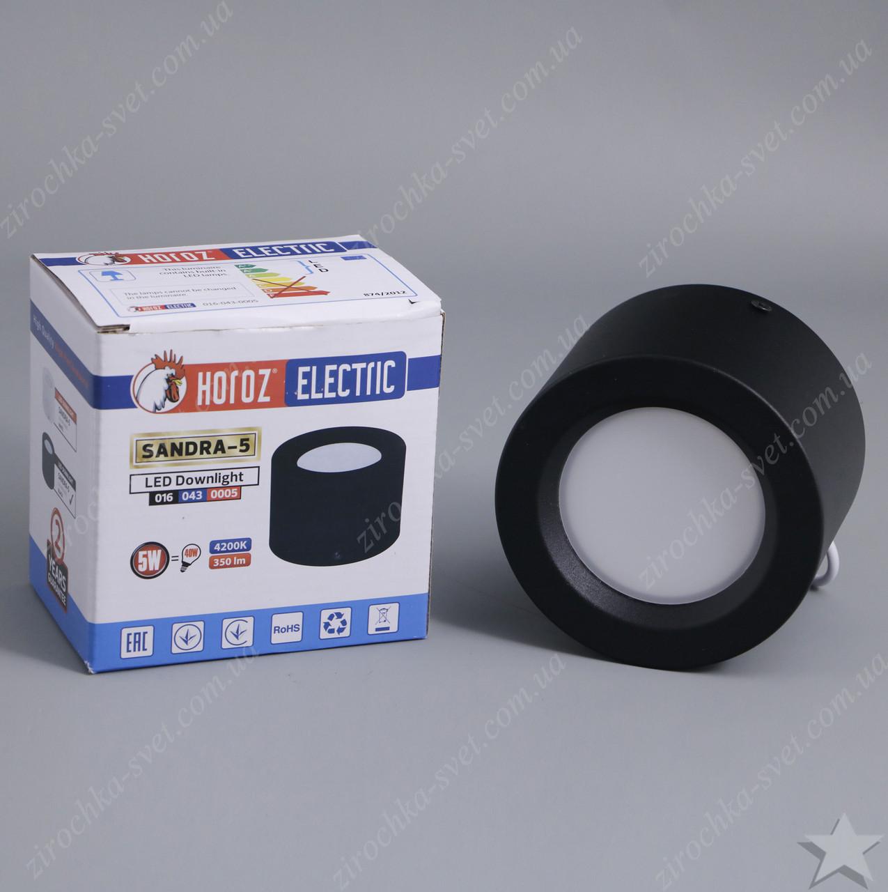 Накладной светодиодный светильник черный 5w HOROZ