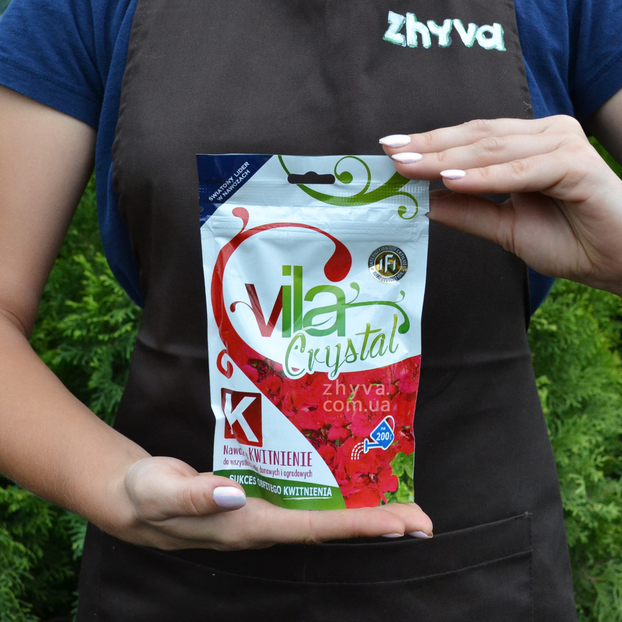 Добриво Vila Yara для цвітіння K водорозчинне 200г