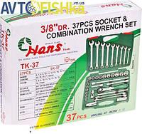 Професійний набір інструментів HANS ТК 37М  Инструмент HANS, фото 1