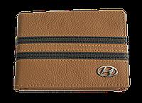 Кожаная обложка для прав Carrs с логотипом HYUNDAI коричневая (HYN10)