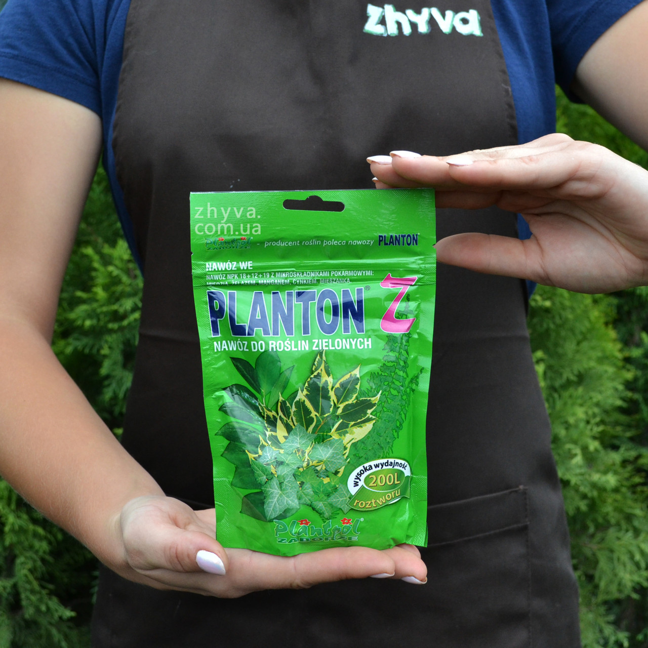 Удобрение Planton Z для зеленых растений  200г