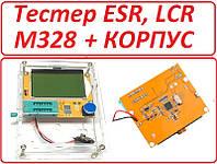 Измеритель ESR, LCR, тестер деталей M328 + КОРПУС