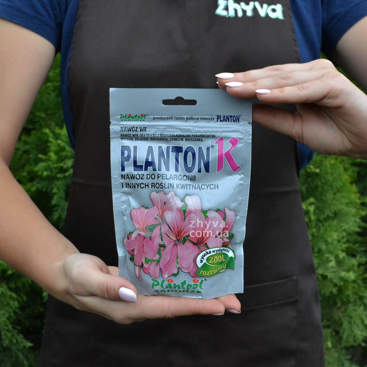 Добриво Planton K для квітучих рослин 200г