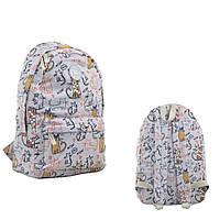 Рюкзак молодежный ST-31 Wow, 44*28*14 555421