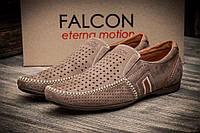 Мокасины мужские Falcon, бежевые (2947-1),  [   40 41 42 43 45  ]