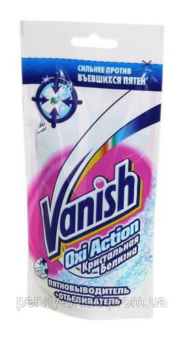 Пятновыводитель+отбеливатель  Vanish 100 мл