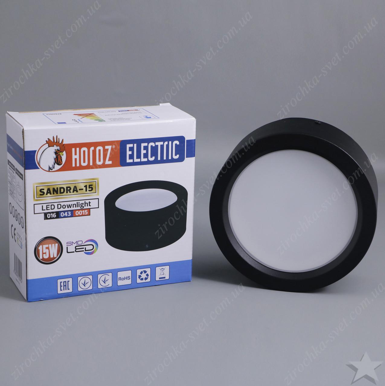 Накладной светодиодный светильник черный 15w HOROZ