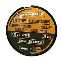 Флюорокарбон Prologic Spectrum Z 25m 0.60mm 56lbsФлюорокарбон Prologic Spectrum Z 25m 0.60mm 56lbs