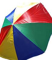 Пляжный зонт 2м, фото 1