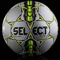 Мяч футзальный Select Futsal  Flash, фото 1