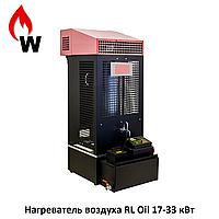 Нагрівач повітря RL Oil 17-33 кВт (на відпрацьованому маслі), фото 1