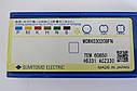 Твердосплавная пластина сменная WCMX030208FN ACZ330 Sumitomo, фото 2