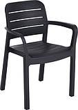 Стілець - крісло TISARA капучіно (Allibert), фото 3