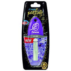 Paloma Parfume Lilac