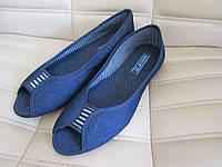 6160b51f2 Женские джинсовые балетки Белста синие, цена 200 грн., купить ...