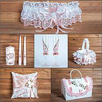 Свадебный набор аксессуаров пудрового цвета