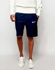Шорты Nike ( Найк ) синие мужские