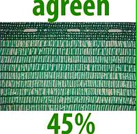 """Сетка от солнца затеняющая """"Agreen"""" 2х10м 45% .Упаковка."""