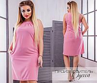 Женское платье Амелия, фото 1
