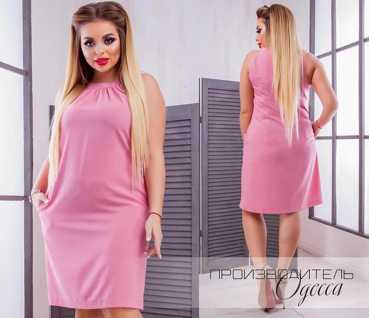 Женское платье Амелия