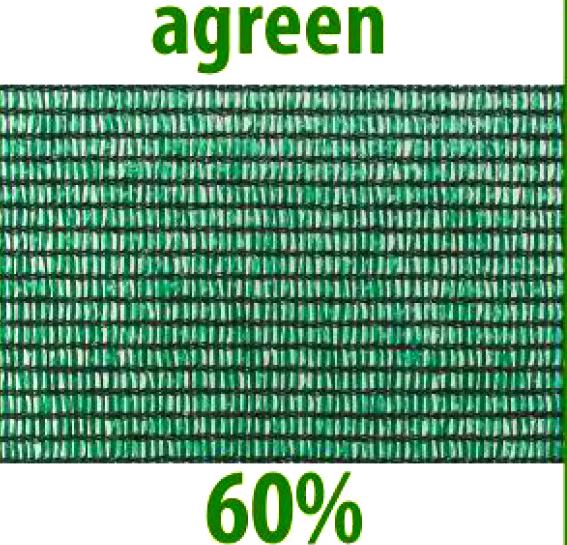 "Сетка затеняющая ""Agreen"" 6х5м 60% .Упаковка."