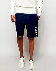 Шорты Adidas ( Адидас ) синие белый лого