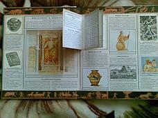 Мифология Боги герои и чудовища Древней Греции , фото 3