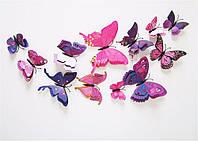 4D бабочки для декора с двойными крылышками фиолетовые, фото 1